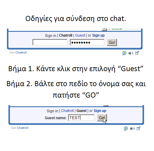 chat odigies